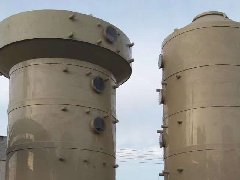 废气净化塔